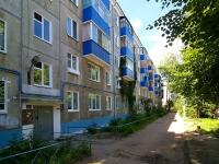 Казань, Ямашева проспект, дом 18. многоквартирный дом