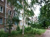 Казань, Ямашева проспект, дом 19. многоквартирный дом