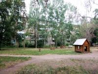 Kazan, Yamashev avenue, house 19. Apartment house