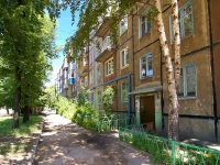 neighbour house: avenue. Yamashev, house 20. Apartment house