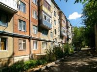 Казань, Ямашева проспект, дом 22. многоквартирный дом