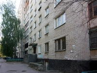 Kazan, Yamashev avenue, house 30. Apartment house