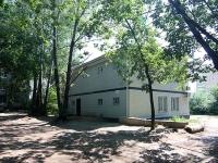 Казань, Ямашева проспект, дом 32А. офисное здание