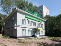 neighbour house: avenue. Yamashev, house 32А. office building
