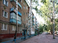Kazan, Yamashev avenue, house 32. Apartment house