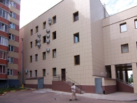 Kazan, Yamashev avenue, house 37. multi-purpose building