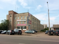 Kazan, Yamashev avenue, house 38. office building
