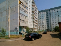 Kazan, Yamashev avenue, house 39. Apartment house