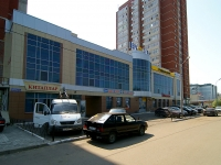 neighbour house: avenue. Yamashev, house 43А. office building