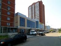 Казань, Ямашева проспект, дом 43А. офисное здание