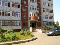 Kazan, Yamashev avenue, house 45. Apartment house