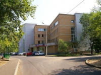 neighbour house: avenue. Yamashev, house 48Б. office building