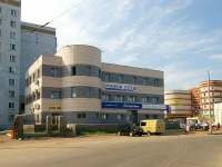 neighbour house: avenue. Yamashev, house 49А. office building