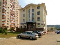 Kazan, Yamashev avenue, house 49Б. office building