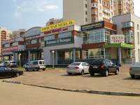 neighbour house: avenue. Yamashev, house 51А. shopping center