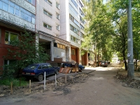 neighbour house: avenue. Yamashev, house 52. Apartment house