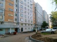Kazan, Yamashev avenue, house 54 к.1. Apartment house