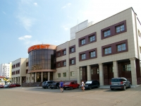 neighbour house: avenue. Yamashev, house 57А. office building