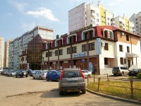 neighbour house: avenue. Yamashev, house 61Б. office building