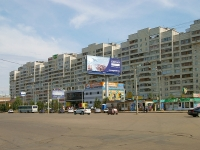 neighbour house: avenue. Yamashev, house 69А. shopping center