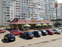 neighbour house: avenue. Yamashev, house 69Б. restaurant