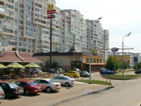neighbour house: avenue. Yamashev, house 69В. restaurant