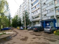 Kazan, Yamashev avenue, house 76. Apartment house