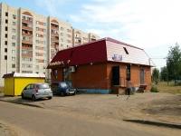 Казань, Ямашева проспект, дом 83А. магазин