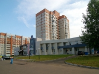 Kazan, Yamashev avenue, house 83. Apartment house
