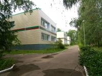 Казань, Ямашева проспект, дом 88А. детский дом