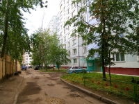 Kazan, Yamashev avenue, house 88. Apartment house