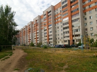 Kazan, Yamashev avenue, house 89. Apartment house