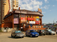 "neighbour house: avenue. Yamashev, house 92А. shopping center ""ИМЕРА"""