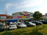 "Kazan, retail entertainment center ""САВИНОВО"", Yamashev avenue, house 93"