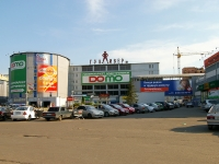 "neighbour house: avenue. Yamashev, house 95. shopping center ""ГУЛЛИВЕР"""