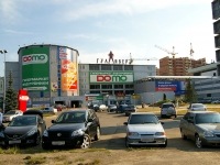 "Kazan, shopping center ""ГУЛЛИВЕР"", Yamashev avenue, house 95"
