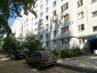 Kazan, Yamashev avenue, house 96. Apartment house