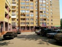 Казань, Ямашева проспект, дом 102А. многоквартирный дом