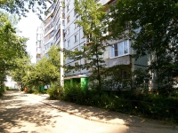 Kazan, Yamashev avenue, house 110. Apartment house