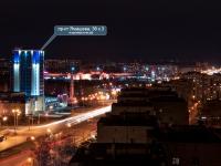 Казань, Ямашева проспект, дом 36 к.3. многофункциональное здание