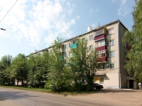 neighbour house: st. Yaroslav Gashek, house 1. Apartment house