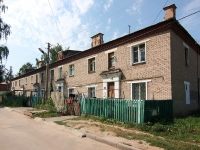 Kazan, Yaroslav Gashek st, house 4. Apartment house