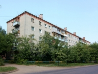 neighbour house: st. Yaroslav Gashek, house 5. Apartment house