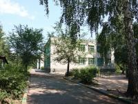 Казань, улица Ярослава Гашека, дом 9. детский сад
