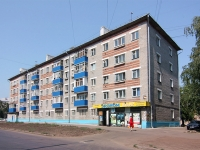 neighbour house: st. Golubyatnikov, house 1. Apartment house
