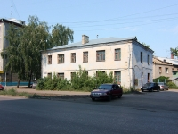 Kazan, Golubyatnikov st, house 3. office building