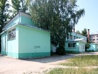 Казань, улица Голубятникова, дом 7. школа искусств №15