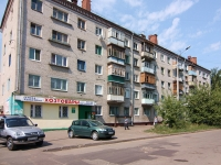 neighbour house: st. Golubyatnikov, house 9. Apartment house