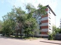 Казань, улица Голубятникова, дом 11А. общежитие