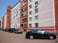neighbour house: st. Golubyatnikov, house 14. Apartment house